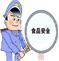 浦东注册公司流程