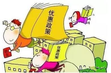 上海注册公司优惠政策有哪些?